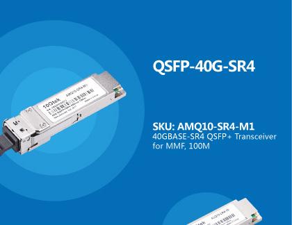 用于MMF的40GBASE-SR4 QSFP +收发器,100M
