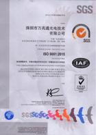 10Gtek IS09001 Certification